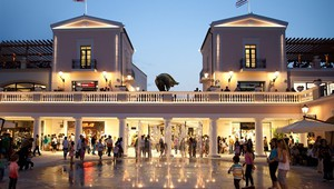 Shopping at McArthurGlen - MESSANCY